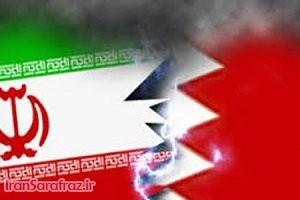 جداسازی بحرین از ایران، زمینه ها، فرآیند و تبعات آن