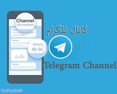 ۲۳ سال حبس برای مدیران کانال های تلگرامی اصلاح طلب!