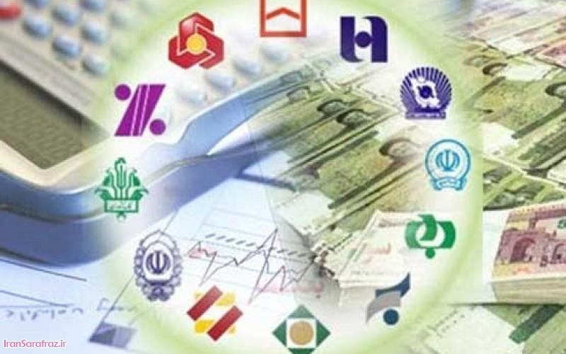 آغاز نرخ جدید سود از امروز در بانکها