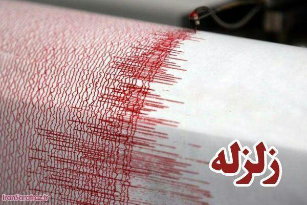 زلزله ۵.۲ ریشتری تهران را لرزاند / البرز، قزوین، گیلان، قم و استان مرکزی هم لرزید/ وقوع ۷ پسلرزه تاکنون