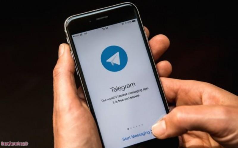 فیلتر تلگرام؛ یک کلیک بیشتر!