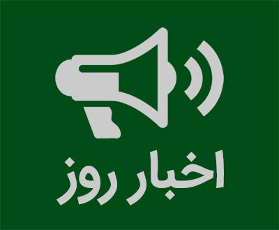 حضور پورعلی گنجی در ترکیب العربی مقابل الاهلی+عکس